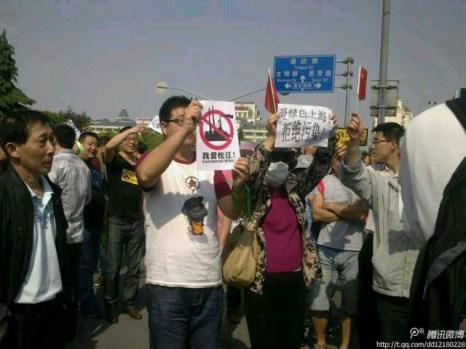 Протест в защиту экологии. Шанхай. Май 2013 год. Фото с molihua.org