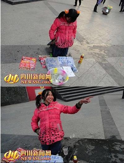 Взрослый мужчина в образе «несчастной девочки» просит милостыню на улице. Его разоблачил корреспондент местного издания. Провинция Сычуань. 2 февраля 2012 год. Фото с news.ifeng.com