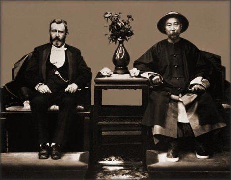 18-й президент США Улисс Грант и Ли Хунчжан, один из самых влиятельных сановников династии Цин. 1879 год. Фото с kanzhongguo.com