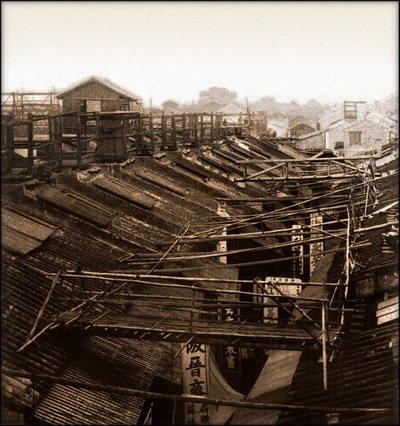 Город Гуанчжоу, вид сверху. Начало 20-го века. Фото с kanzhongguo.com