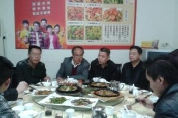 Китайские власти препятствовали празднованию Нового года в Гуанчжоу. Фото с сайта «Защита прав человека»