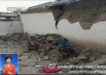 Число разрушенных при землетрясении в Китае домов выросло до 1,4 тысячи. Фото с epochtimes.com