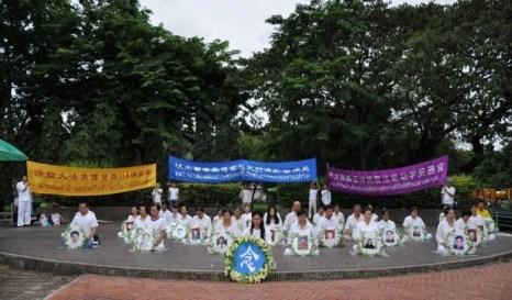 Мероприятия последователей Фалуньгун, посвящённые годовщине начала преследования этой практики в коммунистическом Китае. Бангкок, Таиланд. Июль 2013 года. Фото: The Epoch Times