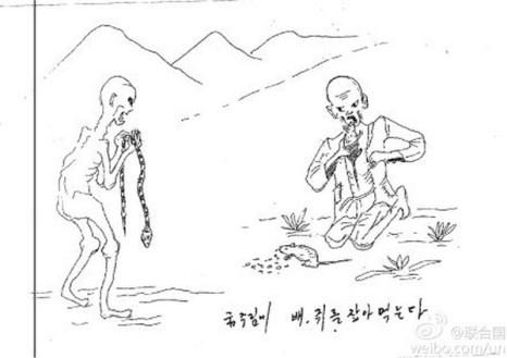Голодные узники концентрационных лагерей КНДР добывают еду. Рисунки предоставлены комиссии ООН беженцами из КНДР