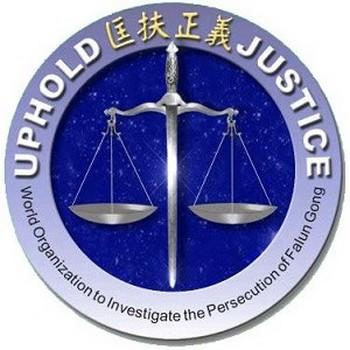 Организация ВОРПФ обвиняет Чжоу Юнкана в геноциде, пытках и преступлениях против человечности