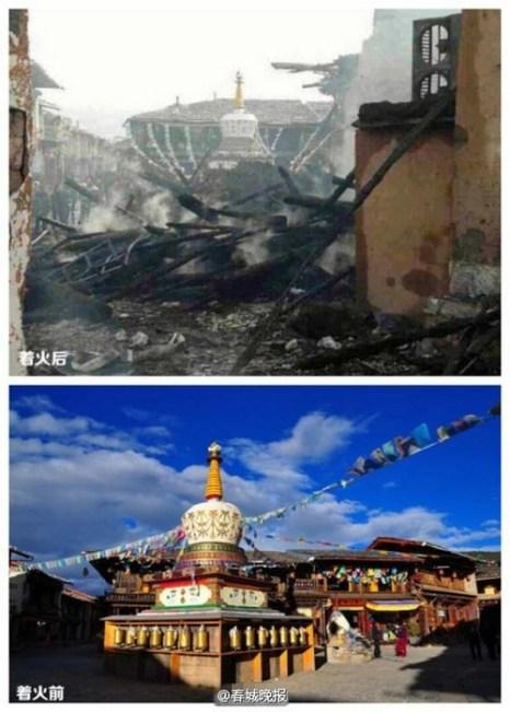 До и после пожара в древнем тибетском городе Дукэцзун. Январь 2014 года. Фото с epochtimes.com