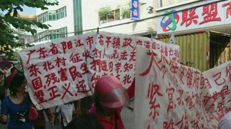 Протест крестьян против отъёма чиновниками земли. Провинция Гуандун. Ноябрь 2013 года. Фото с epochtimes.com