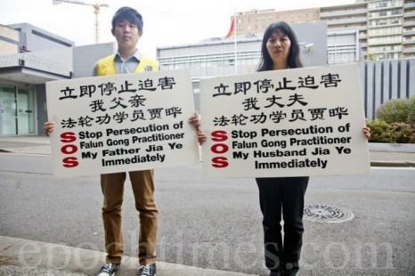 Лю Чуньли и Цзя Минчжэнь часто стоят у китайского консульства в Сиднее, выражая протест против преследования Фалуньгун и призывая к немедленному освобождению Цзя Хуа, мужа Чуньли и отца Минчжэня. Фото: Epoch Times