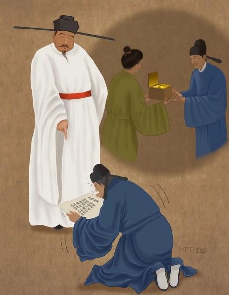 Император Тай-цзу династии Сун — военачальник и гуманный правитель. Иллюстрация: SM Yang/Великая Эпоха (Epoch Times)