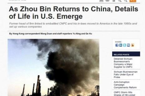Скриншот статьи в Caixin про Чжоу Биня. Предполагается, что речь идёт о сыне бывшего члена Постоянного комитета Политбюро Чжоу Юнкана. Позже статья была удалена с сайта Caixin. Фото с сайта theepochtimes.com