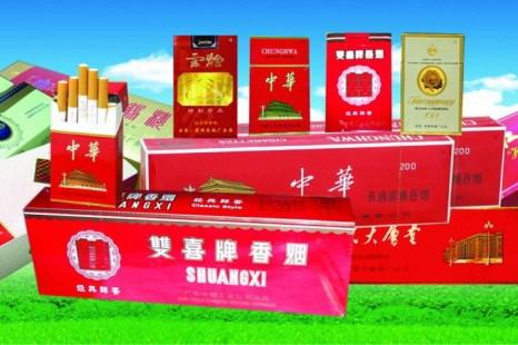 Марки китайских сигарет. Новое исследование показало, что почти 9 из 10 маленьких детей в Китае знают товарные знаки сигарет. Фото с сайта weibo.com