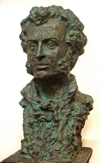 Памятник А.С. Пушкину в Греции. Фото предоставлено  пресс-службой Международной Академии доброты
