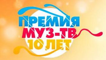 Премия «МуЗ-ТВ» в этом году стала последней. Фото с сайта peopleschoice.ru