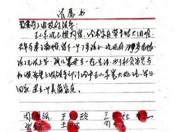 Более трёхсот жителей деревни Чжоугуаньтунь города Ботоу провинции Хэбэй  подписали петицию, призывающую освободить из-под ареста последователя Фалуньгун Ван Сяодуна. Фото: Великая Эпоха (The Epoch Times)