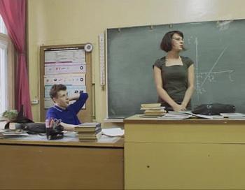 Кадр из сериала «Школа». Фото с сайта shkola-fan.ru