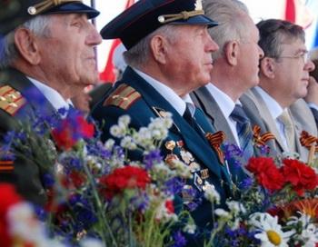 Фото: С сайта sao.mos.ru