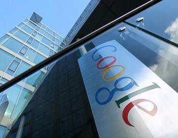 Google надеется удвоить свои силы и расшириться до 500 человек за полтора года. Фото: PETER MUHLY/AFP/Getty Images