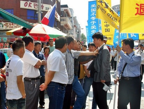 Бандиты начинают атаку. Фото: Chang Chen/The Epoch Times