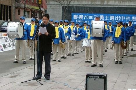Небесный оркестр выступил на митинге, чтобы отпраздновать духовное пробуждение 70 миллионов китайцев. Фото: Cheng Xin/The Epoch Times
