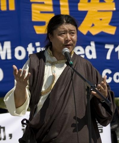 Представитель одной из этнических групп. Фото: John Yu/The Epoch Times
