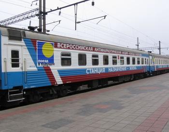 Фото: uvzd.rzd.ru