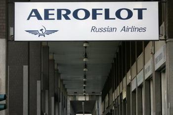 Авиакомпания «Аэрофлот» увеличила штраф за возврат билетов. Фото: GIUSEPPE CACACE/AFP/Getty Images
