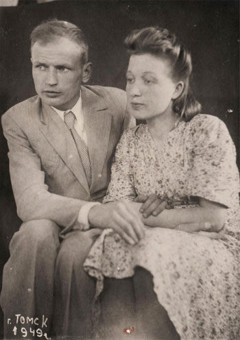 Мой отец и моя мать. Фото из семейного альбома