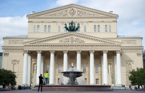 Большой театр, Москва. NATALIA KOLESNIKOVA/AFP/Getty Images