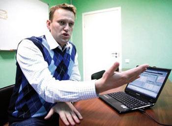 Алексей Навальный. ФОТО: OXANA ONIPKO/AFP/Getty Images