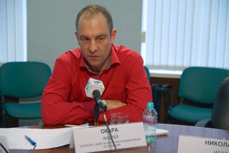 Андрей Окара, политолог. Фото: Евгений Шабанов