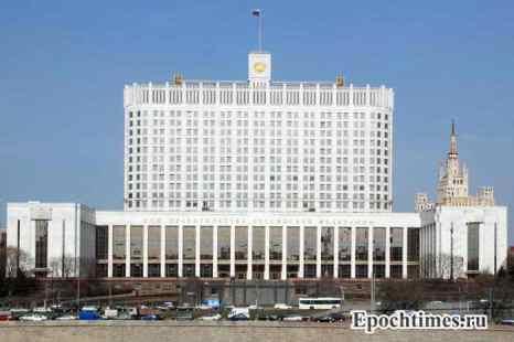 Правительство РФ приняло решение о выделении российским вузам финансовой поддержки. Фото: Великая Эпоха (The Epoch Times)