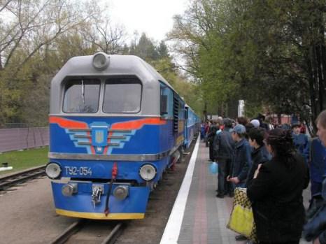 Эта женщина ездила электричками из города в город целую осень. Фото  с сайта i.ua