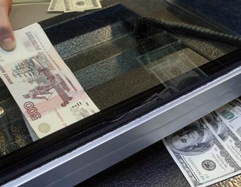 Пункт обмена валюты. Фото РИА Новости