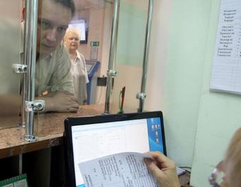 Поликлиника. Фото РИА Новости