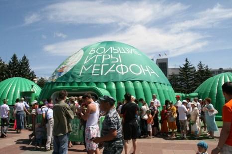 «Большие игры» в Улан- Удэ. Фото: Доржи Гомбоев/Великая Эпоха (The Epoch Times)