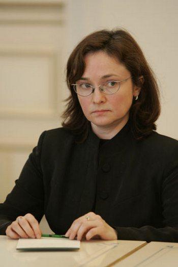 Глава ЦБ России Эльвира Набиуллина. Фото с сайта wikimedia.org