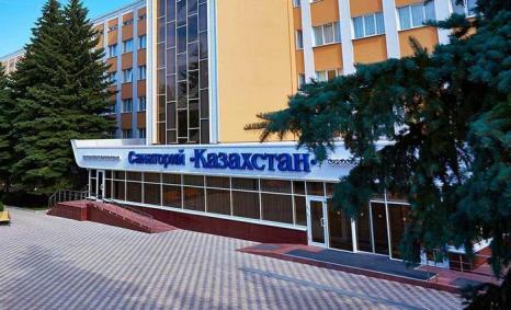 Санатории и пансионаты Ставропольского края. Фото с сайта http://санаторий-казахстан.рф/