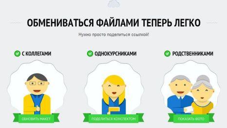 Фото: cloud.mail.ru