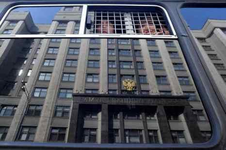 Правозащитники требуют расширить список амнистируемых лиц. Фото: NATALIA KOLESNIKOVA/AFP/GettyImages