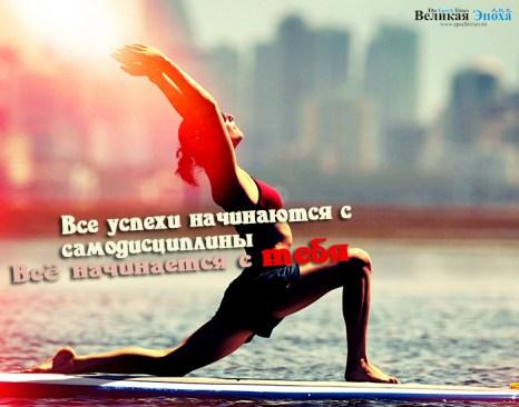 Мотиваторы недели. Иллюстрация: Кирилл БЕЛАН. Великая Эпоха (The Epoch Times)
