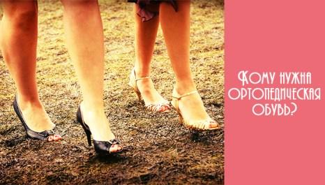 Обувь – это не элемент стиля, а средство передвижения. Фото: Chris Jackson/Getty Images
