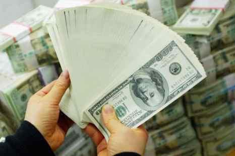 В США объявился один из двух обладателей лотерейного выигрыша с джекпотом, или призовым фондом, в 636 млн долларов. Фото: Chung Sung-Jun/Getty Images