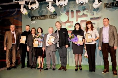 На церемонии награждения «Русской премии» по итогам 2012 года в Москве. Фото: Ульяна Ким/Великая Эпоха (The Epoch Times)
