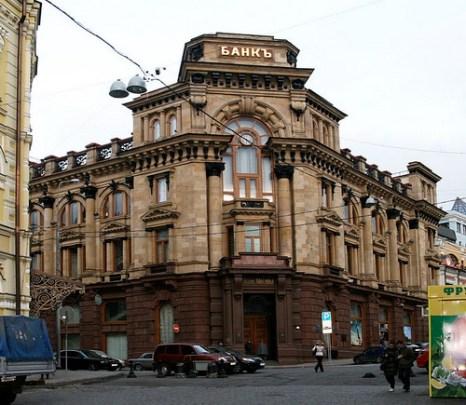 Международный торговый банк. Фото: Moreorless/commons.wikimedia.org