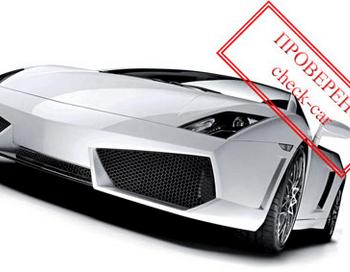 Диагностика автомобиля перед покупкой. Фото с сайта http://check-car.ru