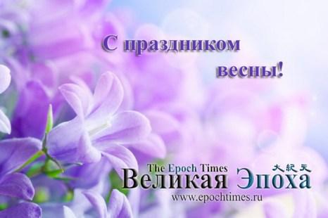 Гвоздики оптом и тюльпаны — на праздник сердца без обмана. Фото: Великая Эпоха (The Epoch Times)