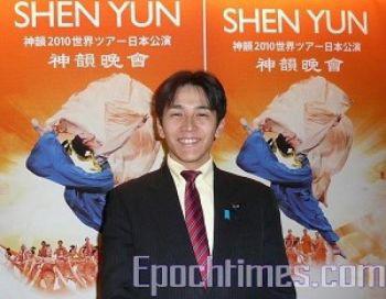 Г-н Коичиро Йошида, член Совета Токио, приехал в Йокогаму, чтобы посмотреть представление трупы Shen Yun. Фото с сайте theepochtimes.com