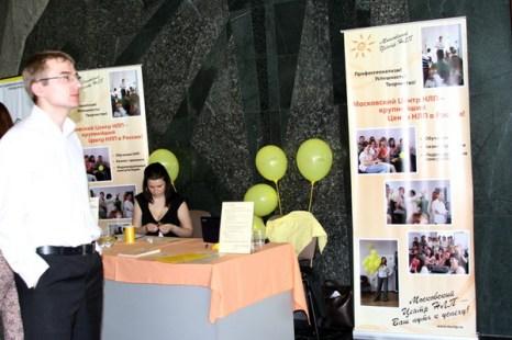 Ярмарка вакансий на 15-м юбилейном Балу «Молодые Львы». Фоторепортаж. Фото: Ульяна Ким/Великая Эпоха/The Epoch Times