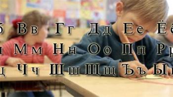 Коммуникативный подход к изучению русского языка. Фото с news.uralistica.com