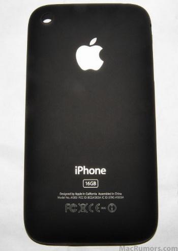 Новая задняя крышка для iphone 5 или чехол? Фото с images.macrumors.com